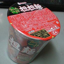 2009-09-02-03.JPG